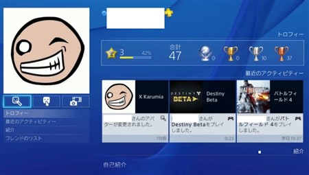 ps4 速報